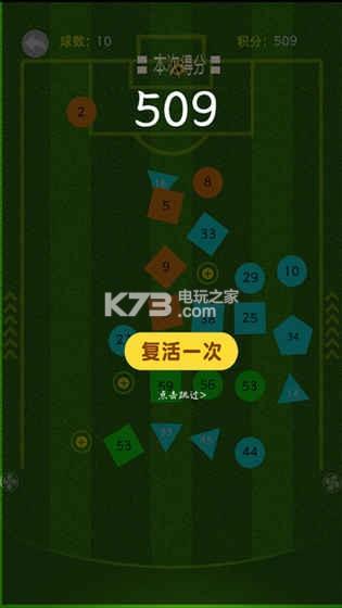 球球的迷宫 v1.2.5 游戏下载 截图