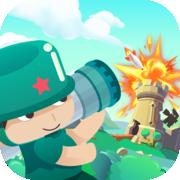 炮击英雄游戏下载v1.0.1