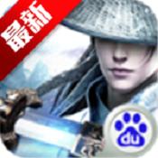 剑侠问情老版本下载v1.0.4