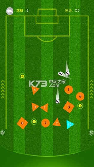 球球的迷宫 v1.2.5 手游下载 截图