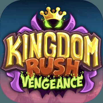 王国保卫战复仇 v1.7.2 正式版下载