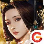 巴清传正式版下载