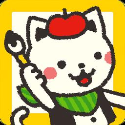 猫咪画家中文版下载