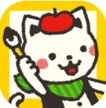 猫咪画家下载