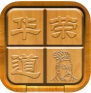 三国志华容道安卓版下载