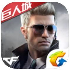 穿越火箭游戏下载v1.0.40.240