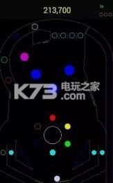 矢量弹球 v1.5.6 游戏下载 截图