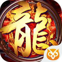 黄金龙城游戏下载v1.00