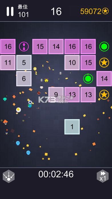 万球打砖块 v1.0 游戏下载 截图