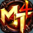 腾讯我叫MT4官方版下载v1.0.2.0