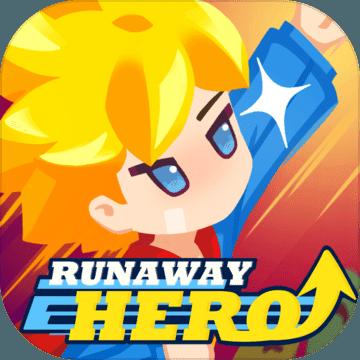Runaway Hero中文版下载v1.0