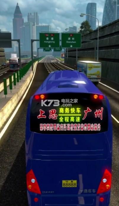 抖音高速开车游戏 下载 截图