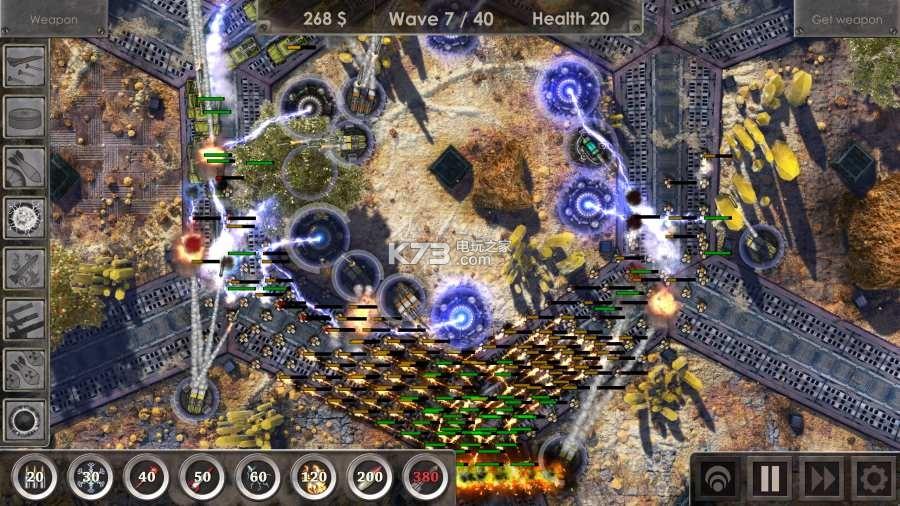 Defense Zone 3 v1.2.4 最新版下载 截图