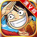 进击吧海贼王无限金币版下载v1.0