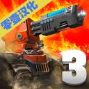 国防传奇 v2.0.3 游戏下载