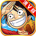 进击吧海贼王 v1.0 bt变态版下载