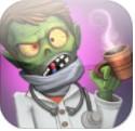 僵尸吃了我的医生游戏下载v1.1.0