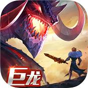 剑与家园 v1.23.32 网易版下载