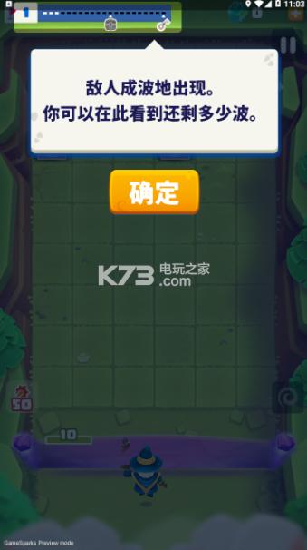 魔法弹弹消 v4.4.0 破解版下载 截图