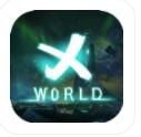 未知世界游戏预约