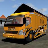 印度尼西亚卡车模拟器破解版下载v2.0