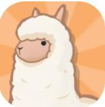 羊驼世界破解版下载