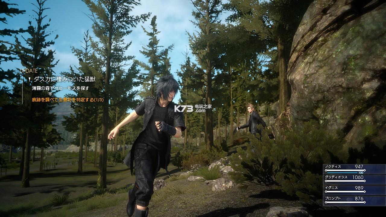 最终幻想15 未加密破解补丁下载 截图