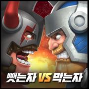 Defense Avenger塔防复仇者 v1.0 下载