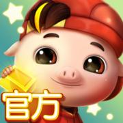 猪猪侠快跑 v1.1.2 免费下载