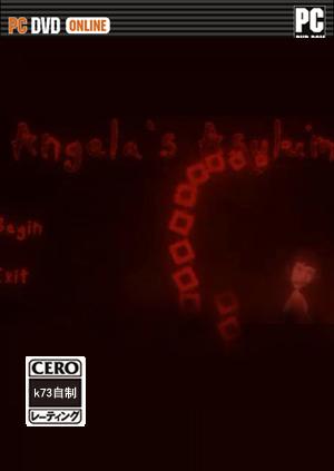 安吉拉的庇护 游戏