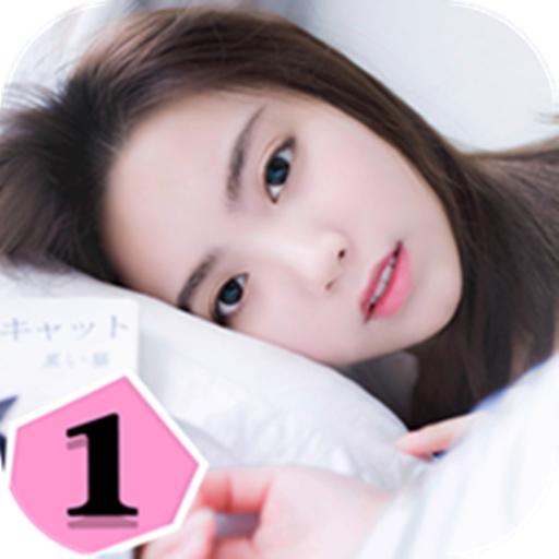 恋爱进行时ios版下载v1.0