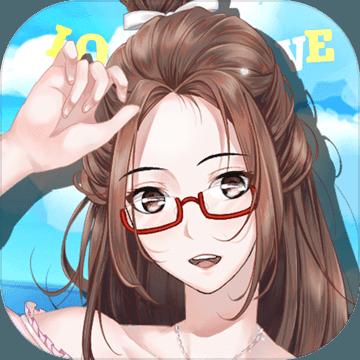 恋爱预警游戏v1.0