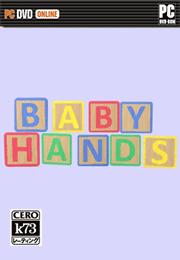 婴儿模拟器下载