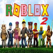 Roblox2中文版下载v2.0