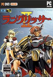 梦幻模拟战2 下载