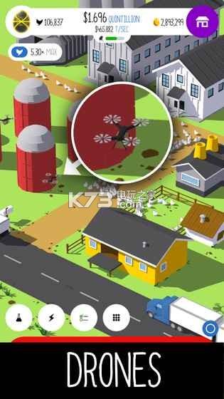 鸡蛋农场模拟器 v1.7.6 下载 截图