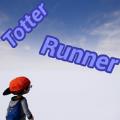 摇晃的跑步者 v1.0 游戏下载