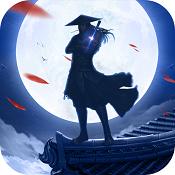 天涯ONLINE2九游版下载v1.0.0.209