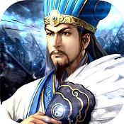 攻城三国志 v2.1.2 手游下载