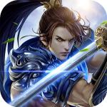 剑圣OL无限元宝版下载v1.0.1