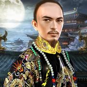 官道奇才游戏下载v1.0