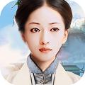 延禧秘史BT版游戏下载v1.4.0
