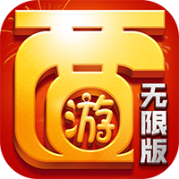 超梦西游无限版游戏下载v1.0.0