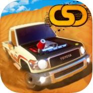 攀爬沙丘 v3.2.0 游戏下载