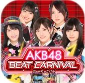 AKB48嘉年华之战 v1.0.1 下载