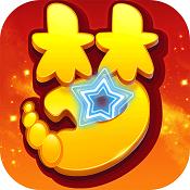 梦幻西游手游免费版下载v1.186.0