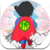 分手超人 v1.0 最新版