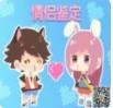 弹弹恋爱 v1.0 游戏