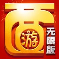 超梦西游无限版 v1.0.0 ios下载