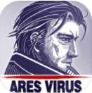 阿瑞斯病毒2游戏v1.0.18